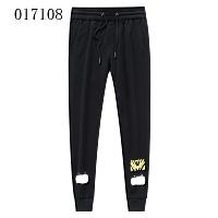 Off White Pants For Men #343195