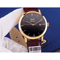 PIAGET Quality Watches #346081