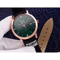 PIAGET Quality Watches #346083