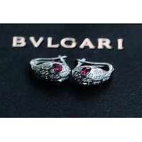 Bvlgari Quality Earrings In Rose Gold #347330
