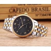 Vacheron Constantin Quality Watches #347488