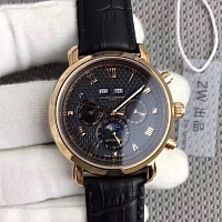 Vacheron Constantin Quality Watches #347526