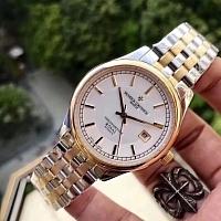 Vacheron Constantin Quality Watches #347545