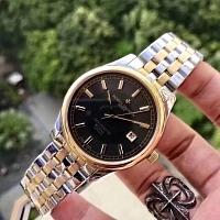 Vacheron Constantin Quality Watches #347548