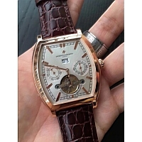 Vacheron Constantin Quality Watches #347568