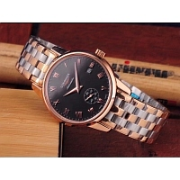 LONGINES Quality Watches #348306