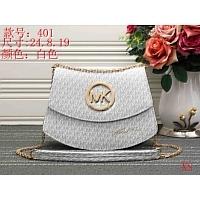 Michael Kors MK Messenger Bags #348984