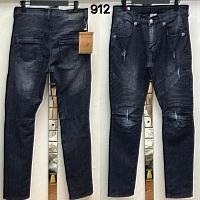 True Religio TR Jeans For Men #349143