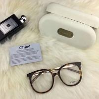 Chloe Quality Goggles #354091