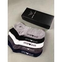 Adidas Socks For Men #357178