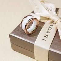 Bvlgari Quality Rings #360897