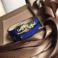 Bvlgari Quality Bracelets #360924