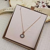 Bvlgari Quality Necklaces #360933