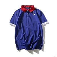 Tommy Hilfiger T-Shirts Short Sleeved For Men #367155