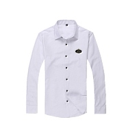 Prada Shirts Long Sleeved For Men #367518