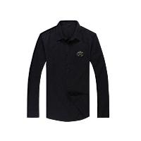Prada Shirts Long Sleeved For Men #367520