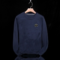 Prada Hoodies Long Sleeved For Men #367598