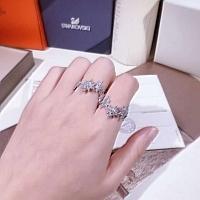 apm Monaco AAA Quality Rings #373443