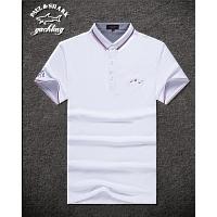 Paul Shark T-Shirts Short Sleeved For Men #375642