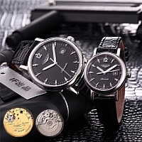 LONGINES Quality Watches For Men #388364