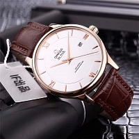 OMEGA Quality Watches For Men #388442