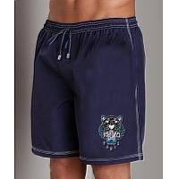 Kenzo Pants For Men #392048