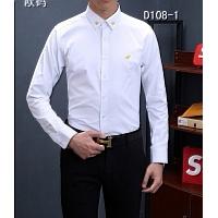 Christian Dior Shirts Long Sleeved For Men #401411