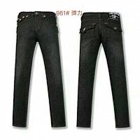 True Religion Jeans For Men #401686