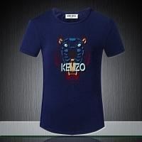 Kenzo T-Shirts Short Sleeved For Men #402590