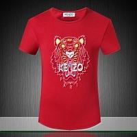 Kenzo T-Shirts Short Sleeved For Men #402606