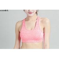 Yoga Vests Sleeveless For Women #402709