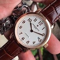 Vacheron Constantin Quality Watches For Men #402714