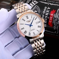 LONGINES Quality Watches For Unisex #402829