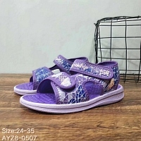New Balance Shoes For Kids #404374