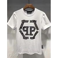 Philipp Plein PP T-Shirts Short Sleeved For Men #408604