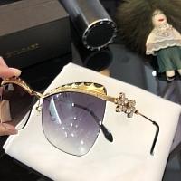Bvlgari AAA Quality Sunglasses #410106