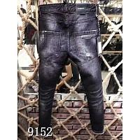 Cheap Dsquared Jeans For Men #422530 Replica Wholesale [$64.00 USD] [W-422530] on Replica Dsquared Jeans