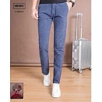 Kenzo Pants For Men #424079