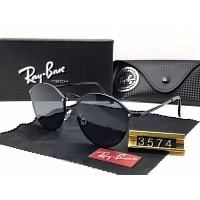 Ray Ban Quality A Sunglasses #428031