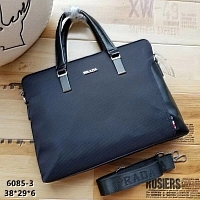 Prada AAA Quality Handbags For Men #430600