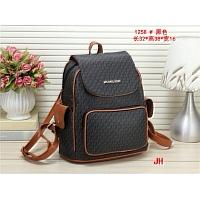 Michael Kors Fashion Backpacks #434708