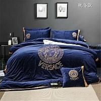 Versace Quality Beddings #435579