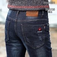 Cheap Dsquared Jeans For Men #438209 Replica Wholesale [$50.00 USD] [W-438209] on Replica Dsquared Jeans