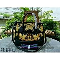 Versace AAA Quality Messenger Bags #440344