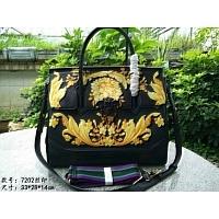 Versace AAA Quality Messenger Bags #440348