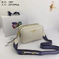Prada AAA Quality Messenger Bags #440615