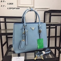 Prada AAA Quality Handbags #440876