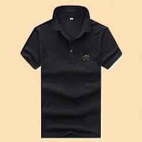 Prada T-Shirts Long Sleeved For Men #443269