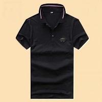 Prada T-Shirts Long Sleeved For Men #443273