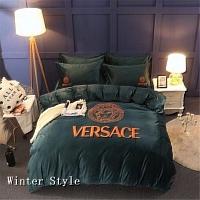 Versace Quality Beddings #446370